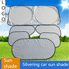 (001) good quality car window shade car sun shade