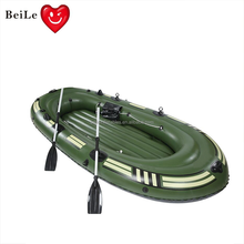 Inflatable PVC 2-people rowing fishing boat