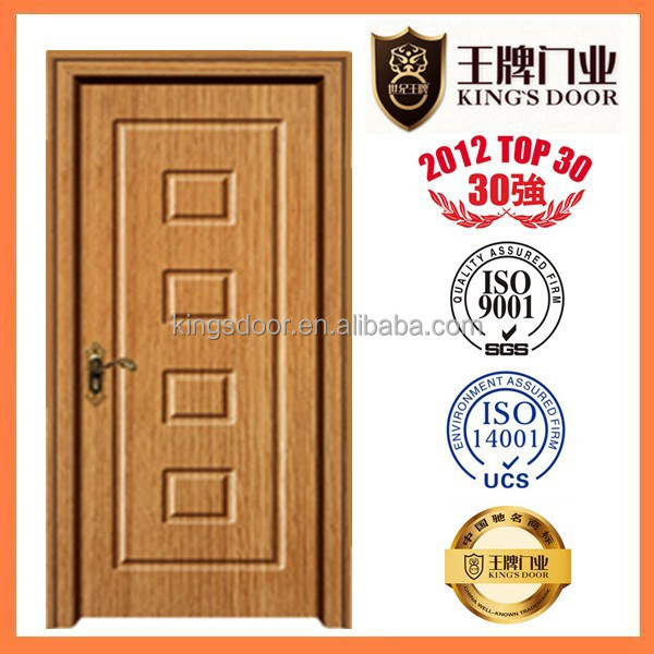 best quality front door teak wood main door design with door sealing