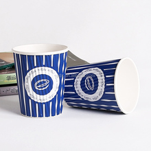 Disposable rippled wall Milk Tea Paper Cup