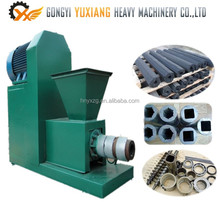 High technology and accessional value coal briquette plant