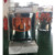 Commercial Automatic Orange Lime juice machine