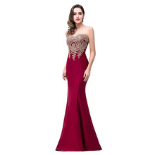 Wholesale Women Long Backless Gown Vestige Sexy Lace Evening Dress