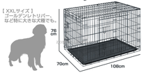 Pet Cages, Carriers & Houses Type and Cage Cage, Carrier & House Type small animal cages