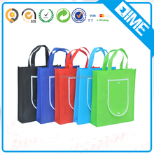 grocery cheap foldable shopper 80g non woven bag with customized logo