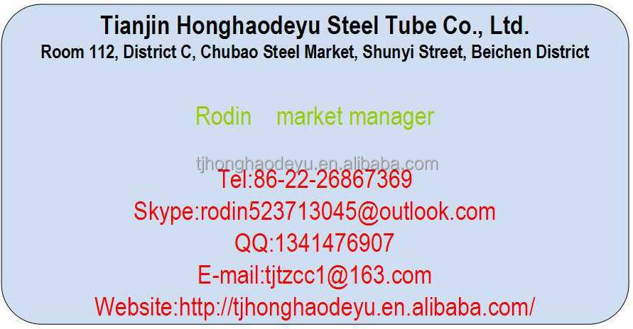 316l, 309 stainless steel pipe