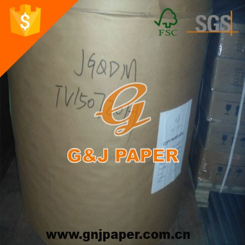 China Paper Supplier OEM Brand Multi Purpose Ream Office A3 Copy Paper