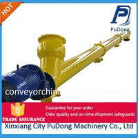 Professional cement auger screw feeder