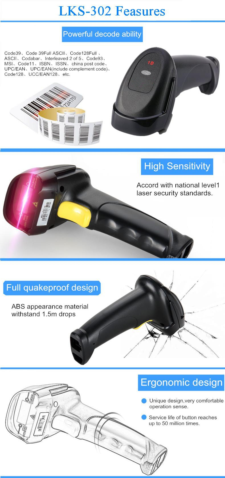 LKS-302 cheap price single line Bi-directional 1D Handled Wired Laser Bar code Scanner