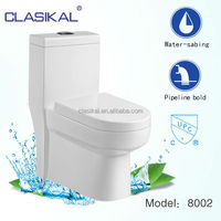 bathroom ceramic sanitary ware siphonic Rotation one-piece wc water saving toilet