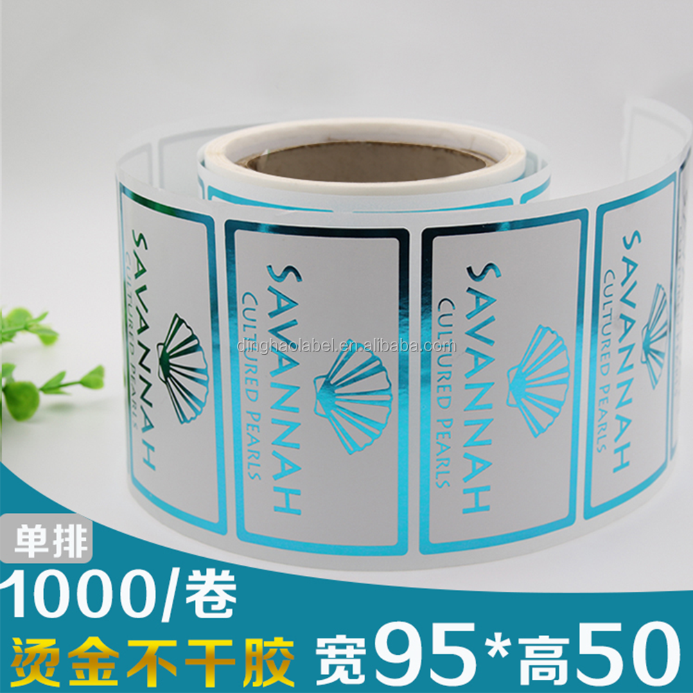 Wholesale Custom Product Logo Adhesive Label , High Value-Added Transparent Printing Gold Foil Sticker