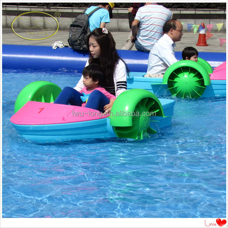 Colorful plastic small hand pedal boat kids hand paddle for Show parameter pool