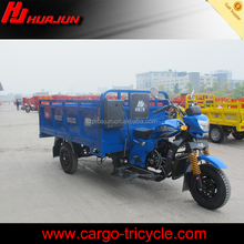 Chinese cheap trike motorcycle for sale with zongshen 200cc engine 3 wheel motorcycle
