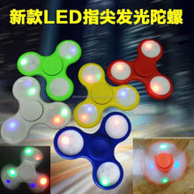 The whole network orders the lowest price OEM spot flash flashing fingers Fingertip gyro toys led hand Fidget spinner