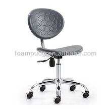 swivel bar stool/ counter kitchen stool/ casino chair