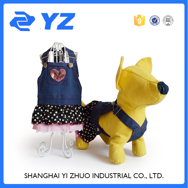 Factory Directly Supply Best Price Protective Dog Clothing