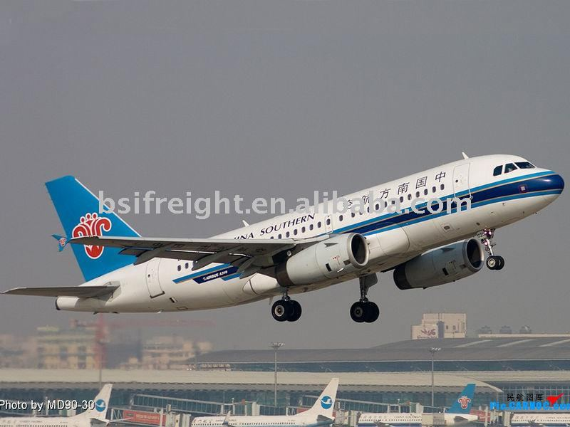 Air Freight Service to Dubai,United Emirates Arab from Guangzhou,China by CZ(China Southern Airlines)
