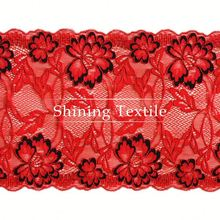 In Stock Nylon Spandex Stretch Lace Trim Front Weave For Lingerie