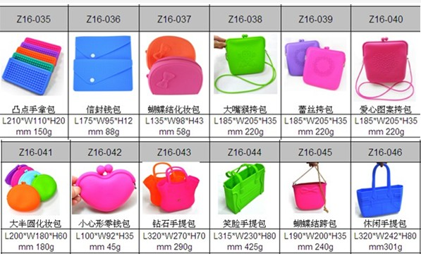 Silicone cell phone girl school kids sling bag