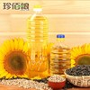High Quality unrefined sunflower oil in bulk at BEST price