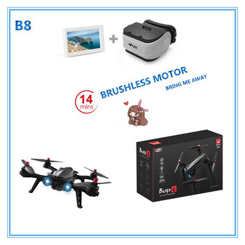 MJX Latest Bugs 8 Bugs 6 B8 B6 Racing Drone with HD Camera