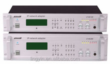 IP Network Audio Class-D Amplifier 60W 120W 240W 350W