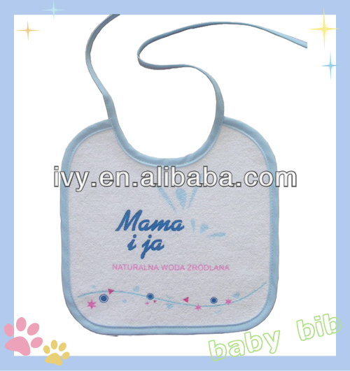 White terry cloth plain baby bib