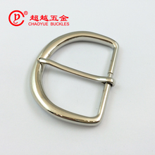 55mm large size metal Semicircle pin buckle for Belt