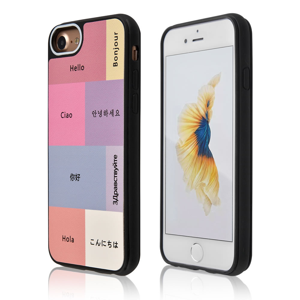 C&T Worldwide Language Leather Back Flexible TPU Silicone Hybrid Arc Bumper Shockproof Case for iPhone 7