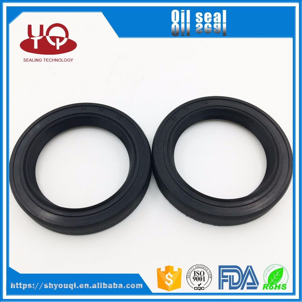 automotive water pump seal oil pump body cover gasket oil seal
