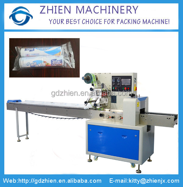 ZE-250X Horizontal flow garbage bag packing machine
