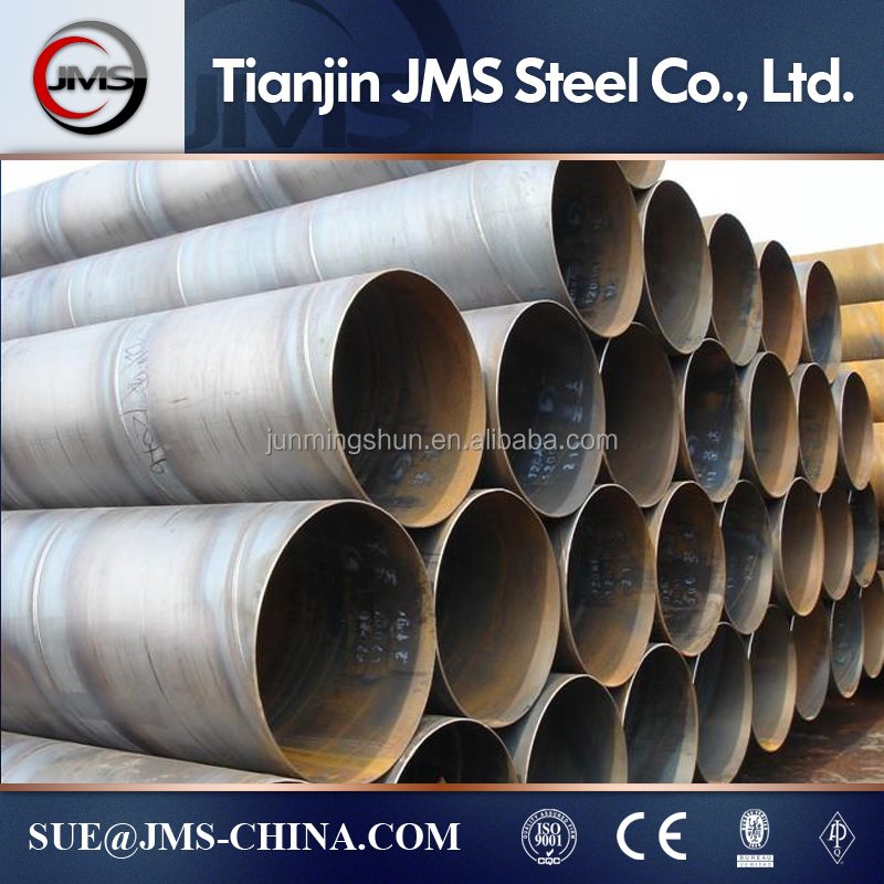 LSAW Galvanized Forged Carbon Steel Pipe LSAW or SSAW Steel Piles
