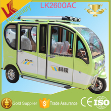 enclosed 3 wheel motorcycle/three wheel tricycle for passenger
