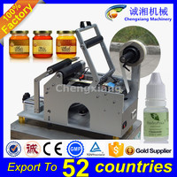 For small industry semi automatic labeling machine jam,manual bottle labeling machine