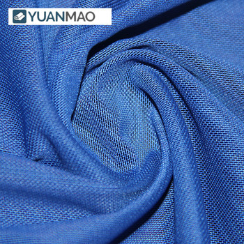 YP0075-28 Customizable 85% Polyester 15% Spandex Mesh Lining Fabric