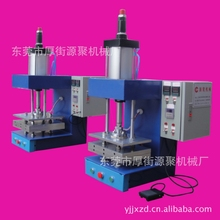 Supply hot press Desktop pneumatic hot press up and down double temperature constant temperature small hot pressing machines