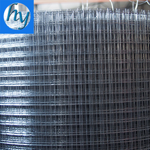 Pet Cage Woven Galvanised 2X4 Welded Wire Mesh Suppliers