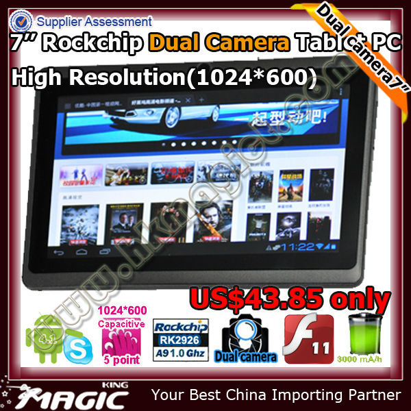 Cheap rockchip rk2926 tablet pc 7inch 1.2GHz