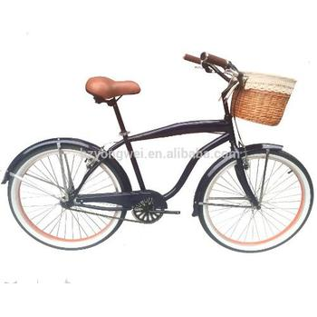 "26"" Leisure Beach Cruiser Bike for Women"