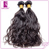 Best Quality Product 100% Royal Black Bun Hair Pieces