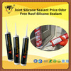 Joint Silicone Sealant Price Odor Free Roof Silicone Sealant