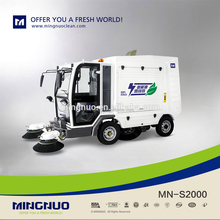 MN-S2000 Electric Vacuum Hydraulic Garbage Sweeper Floor Road Stree Wet Sweeper