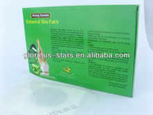 slim patch jun jing gong strong version new 2013