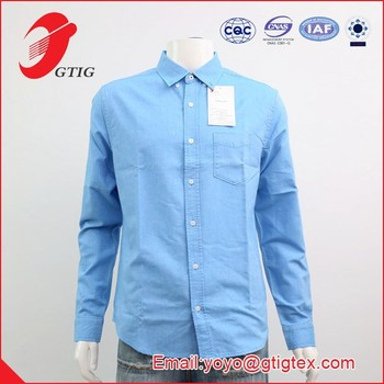 Men's Soid Color Casual Shirt