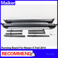 Aluminium alloy b--m--w type side step bar For Nissan X-Trail 2014 side step running board 4x4 accessories from Maiker