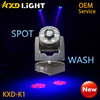 New Wash Spot Light 2in1 LED Moving Head for sale