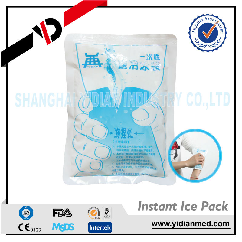 Instant cold ice pack for food storage/first aid