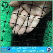 UV Resistance Netting for getting rid of mole