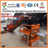 Diesel model habitech interlocking block machines 1-10 small production lines eco friendly bricks