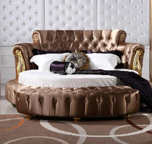 cheap round beds